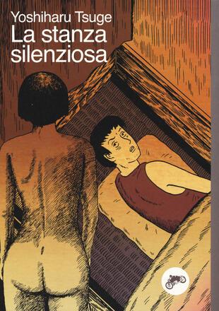 copertina La stanza silenziosa