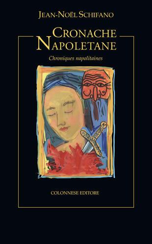 copertina Cronache napoletane (Chroniques napolitaines)